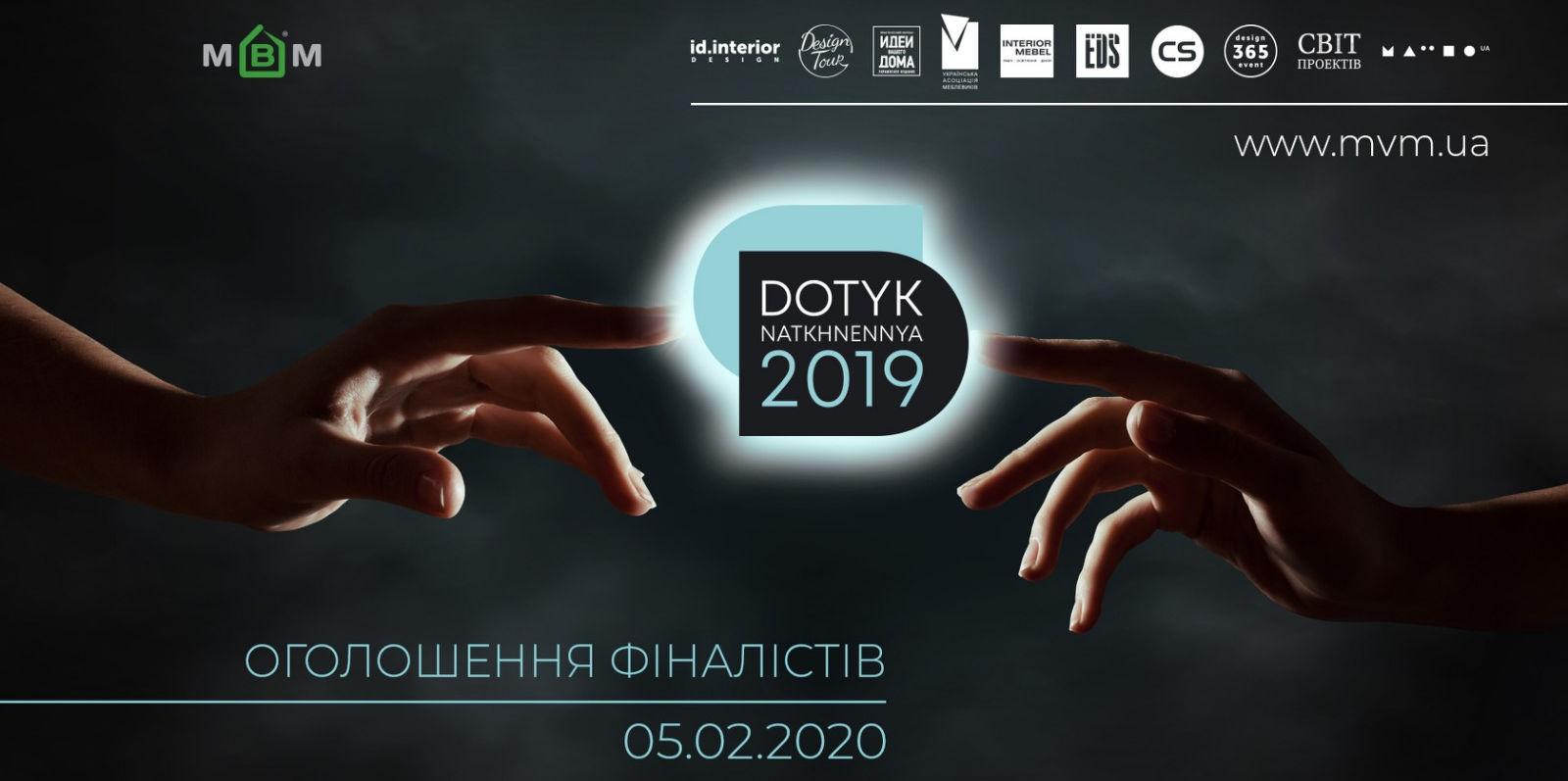 Ганна Фомічова, Дмитро Новіков, Анастасія Ковальова